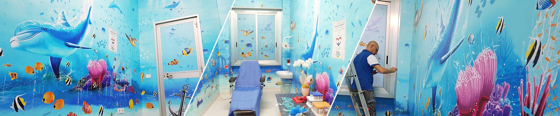 murales_acquario_ospedale_lecce_ospedali_dipinti_irilli-banner